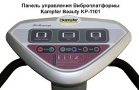 Виброплатформа Kampfer Виброплатформа Kampfer Beauty KP-1101 фото 2